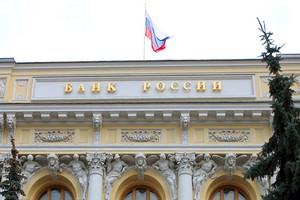 ЦБ РФ получит право отказывать АСВ в передаче активов банка-банкрота