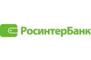 Росинтербанк начал выдавать вклады физлицам по предварительному заказу