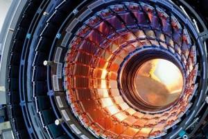 Адронный коллайдер поможет открыть пятое измерение - ученые