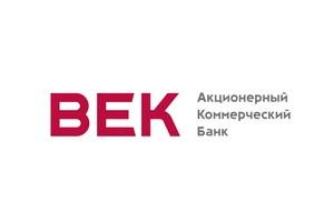 """ЦБ обнаружил признаки вывода капитала из столичного банка """"Век"""""""