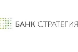 ЦБ: в банке «Стратегия» выявлены признаки вывода активов на сумму более 3,7 млрд рублей