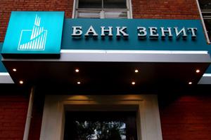 Доля «Татнефти» в акционерном капитале банка «Зенит» превысила 50%