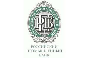ЦБ: «дыра» в балансе Роспромбанка превышает 539 млн рублей