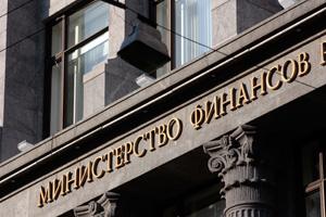 Минфин нашел способ сократить затраты государства на санации банков