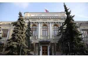 ЦБ отозвал лицензию на осуществление банковских операций у НКО «Столичная расчетная палата»