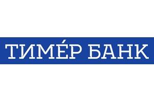 Татарстанский Тимер банк возобновил обслуживание своих банковских карт