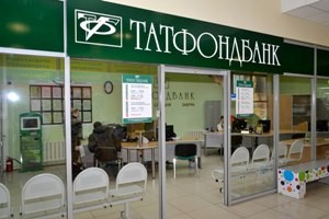 Власти Татарстана намерены наказать виновников банковского кризиса в республики