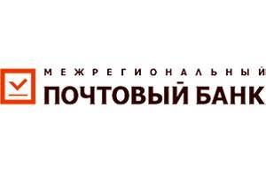 С 17 марта АСВ начинает выплату страхового возмещения вкладчикам «Межрегионального почтового банка»