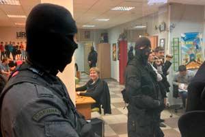 В банке «Приморье» прошли обыски