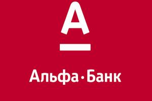Альфа-банк приостановил членство в Ассоциации российских банков (АРБ)