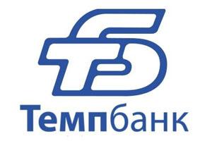 СМИ: Темпбанк приостановил выдачу вкладов и операции по расчетным счетам