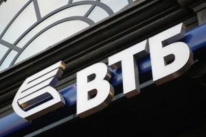 Группа ВТБ намерена уйти из Франции