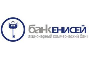 «Дыра» в капитале красноярского банка «Енисей» составила 4,8 млрд рублей