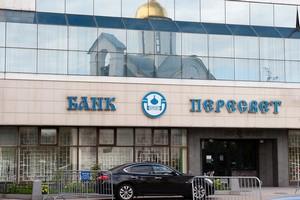 Россельхозбанк планирует войти в капитал банка «Пересвет»