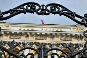 ЦБ подал заявление в Арбитражный суд о признании Татагропромбанка банкротом