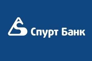 «Спурт банк» сообщил о значительном оттоке денежных средств