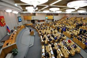 Депутаты Госдумы поддержали создание нового механизма санации банков