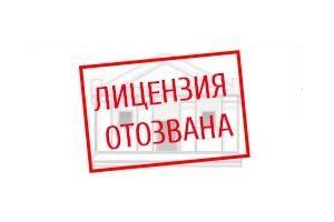 Международный Строительный Банк остался без лицензии