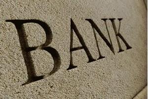 Росбанк снизил ставки по депозитам юрлиц в рублях