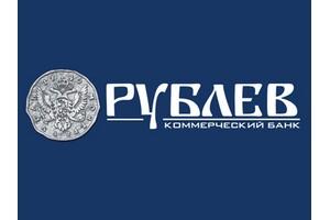Банк «Рублев» предлагает «Майский» вклад