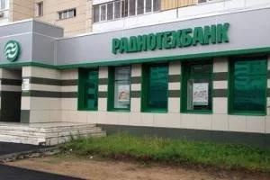 Радиотехбанк уменьшил доходность вклада «Копилка желаний»