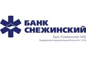 Банк «Снежинский» снизил ставки по автокредитам