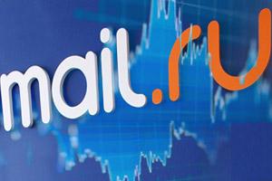 Как удалить почтовый ящик на mail.ru?