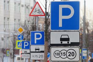 237 улиц Москвы, где парковка по воскресеньям стала платной с 15 декабря 2018г.