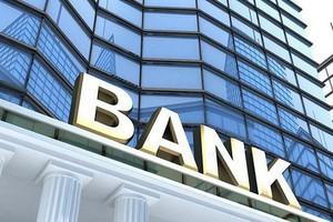 Как выбрать банк для ИП?