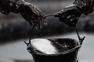 Что такое нефть?
