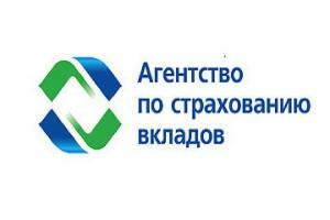 АСВ продолжает выплаты возмещения по вкладам вкладчикам ООО ПЧРБ Банк