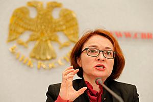 За последние три года ЦБ РФ отозвал лицензии у почти 300 банков