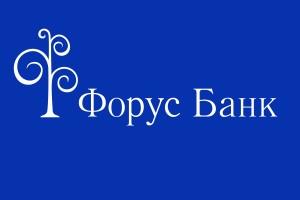 Арбитражный суд признал банкротом нижегородский Форус банк